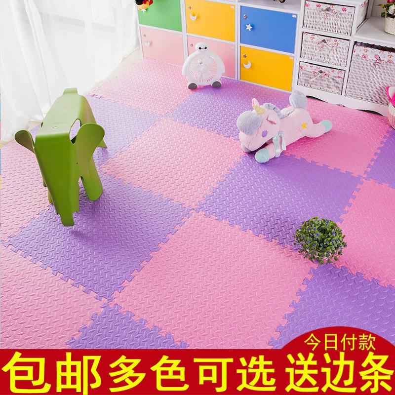 韩国30x30地板垫泡沫地垫拼接家用爬行垫子无味拼板拼贴安全宝宝