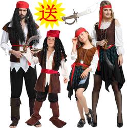 万圣节儿童表演演出服装男童海盗服装衣服COSPLAY服饰亲子服装