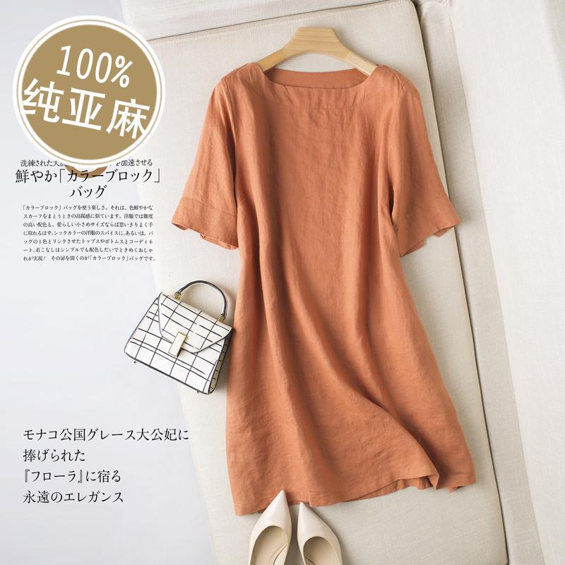 限8000张券miss bulu夏季q082文艺棉麻裙子