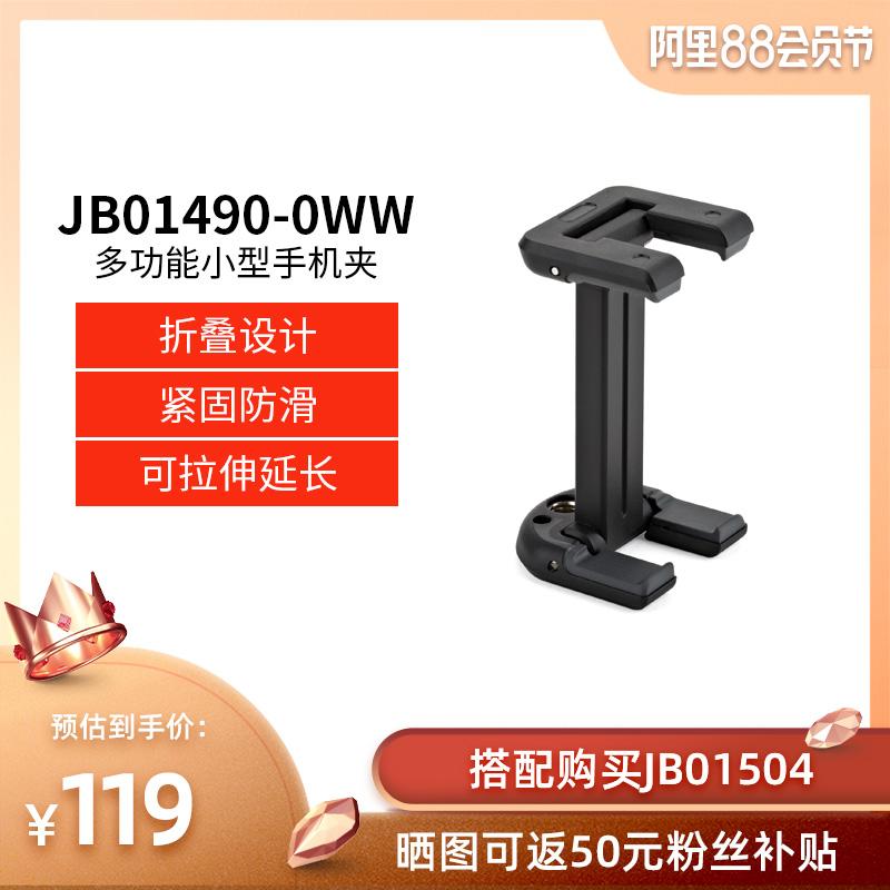JOBY/宙比三脚架质量品质大曝光