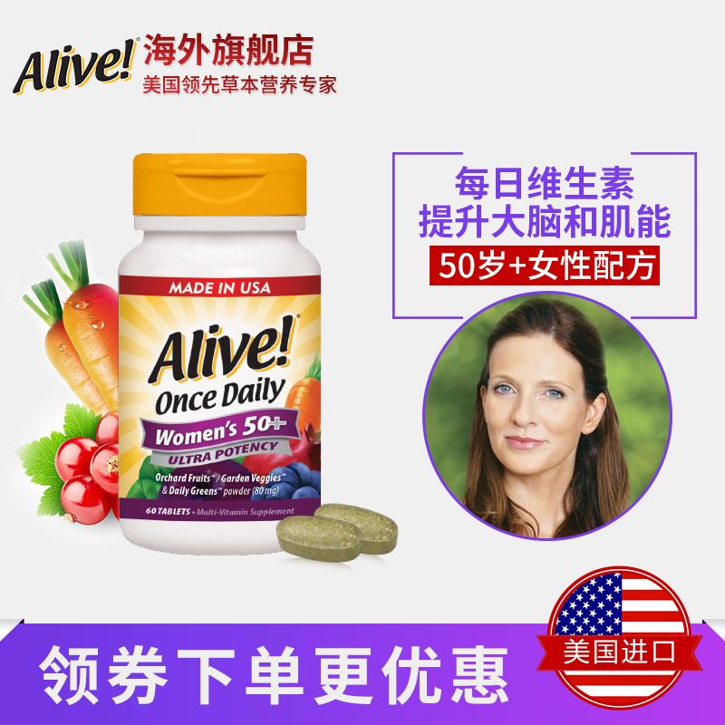 美国进口Alive中老年女性复合维生素片50+ 多种矿物质 缓解老化,可领取20元天猫优惠券