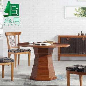 森居新中式东南亚风格家具槟榔色胡桃实木住宅家用圆型餐桌台包邮