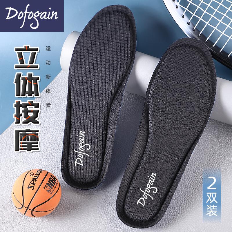 运动鞋垫透气减震加厚这个测评怎么样