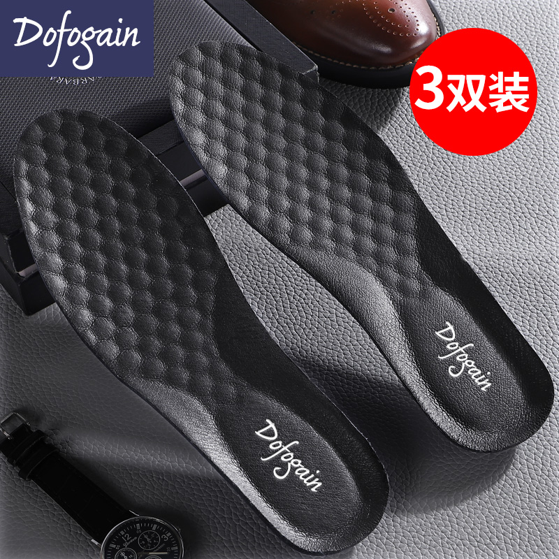 牛皮皮鞋鞋垫男女透气吸汗防臭加厚超软运动减震软底舒适真皮冬季