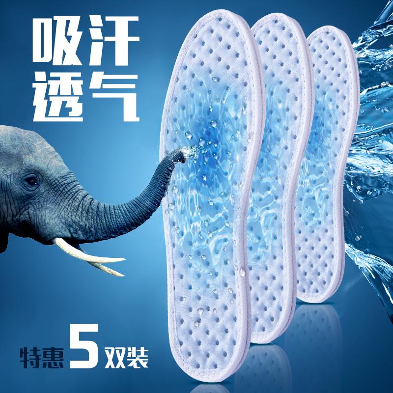 Стельки для комфорта обуви Артикул 594073682426