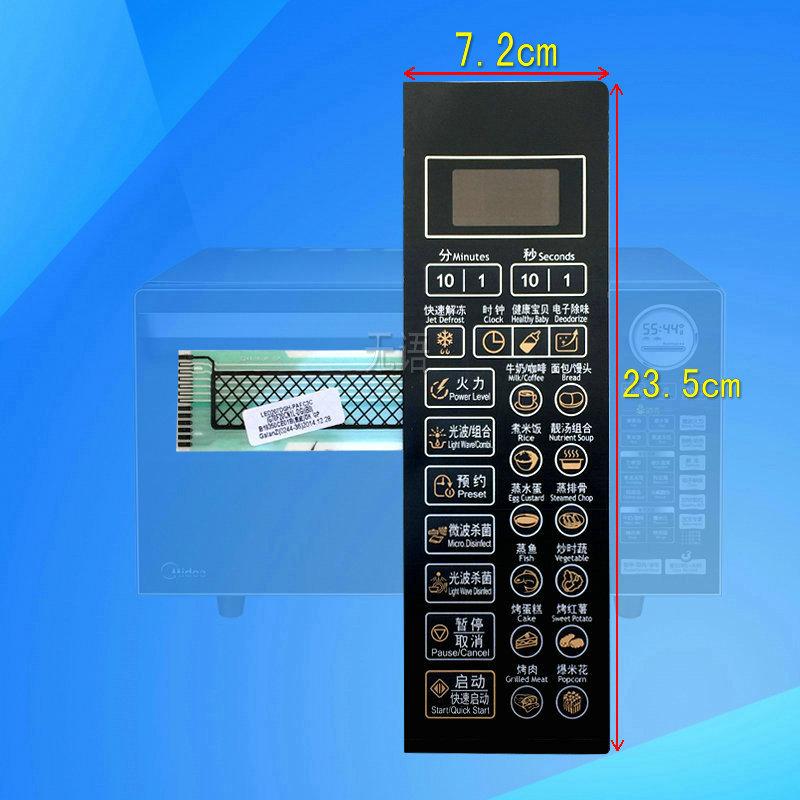 Сальник официальный G70F20CN1L-DG(BO) микроволновой печи панель фильм переключатель