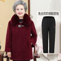 妈妈外套女秋冬大码xxxxxl老年人女装外套奶奶装秋冬水貂绒大衣