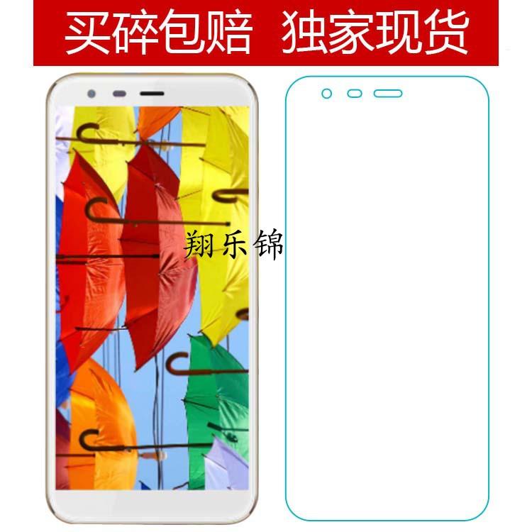 小辣椒红辣椒GM-Q20手机钢化玻璃膜保护膜 全屏贴膜高清膜