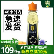 亞麻籽油天然一級初榨嬰兒食用油冷榨純寶寶輔食吃孕婦月子油送禮