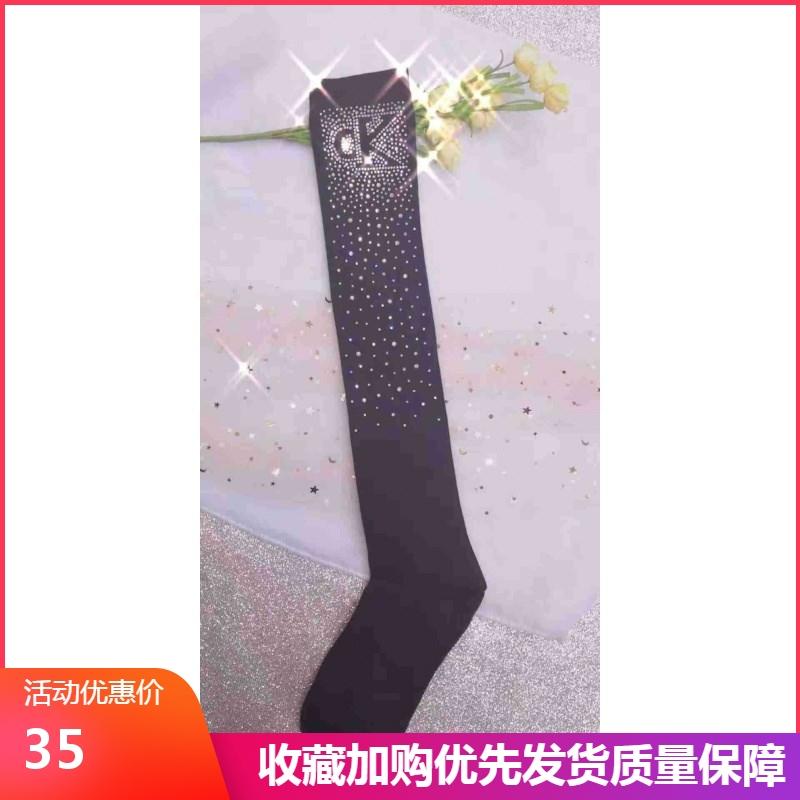 柏顿镶钻抖音网红同款服饰半袜烫钻毛针半腿袜堆堆内穿女过膝袜。