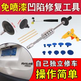 凹陷修复工具汽车 手动吸盘器配件大拉锤 免钣金整形 包邮图片