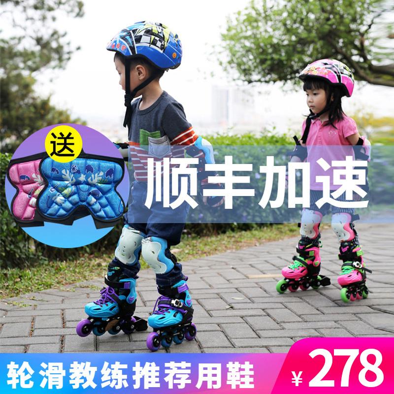 费斯轮滑鞋儿童滑冰鞋男女直排初学者专业旱冰鞋全套装溜冰鞋儿童
