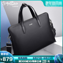 Jin Lilai Men's Bag, Dermal Business Men's Bag, Soft Cow Leather Briefcase, Handbag, Computer Bag, One Shoulder Backpack, Men's Bag