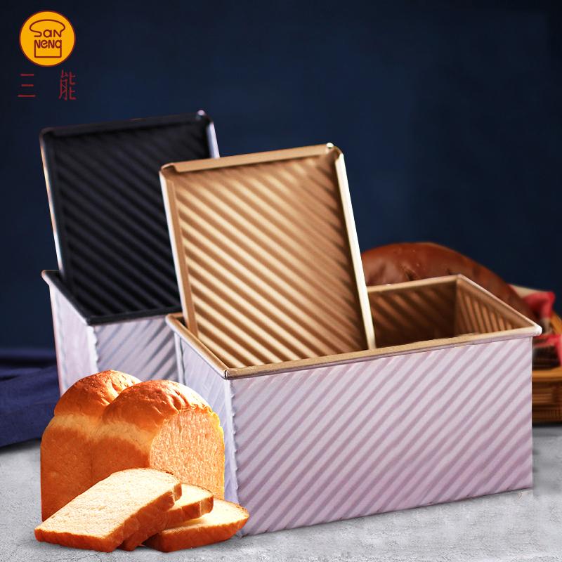 三能吐司盒模具 烤箱用面包土司盒波纹不粘带盖450g 烘焙工具套装