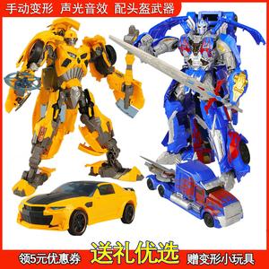 变形玩具金刚5声光汽车人机器人 大黄蜂擎天手办正版模型儿童男孩