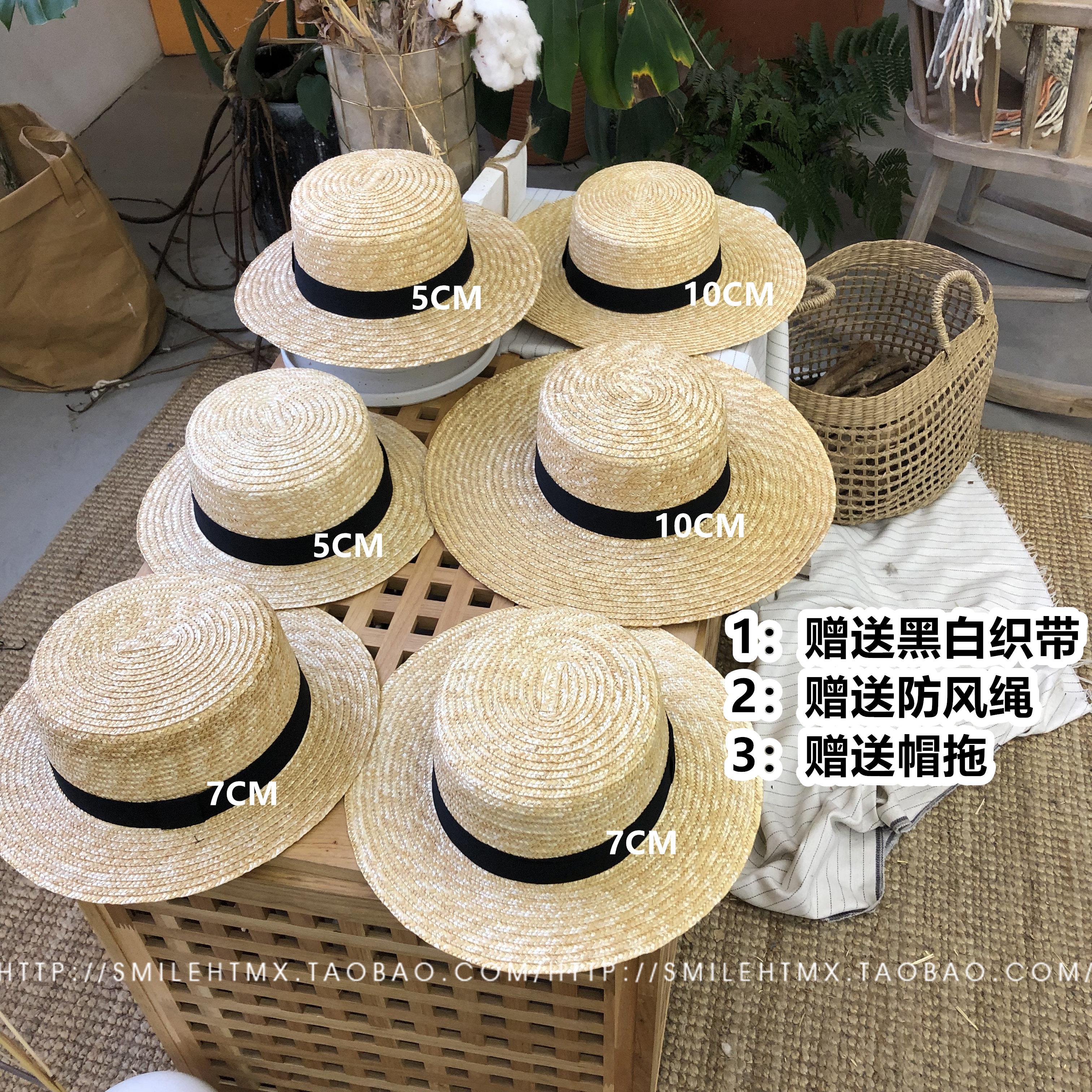 Шляпы для женщин Артикул 585133486641