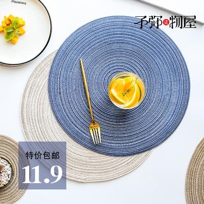 子弥日式圆形餐桌垫北欧宜家防烫家用编织创意隔热西餐垫杯垫碗垫