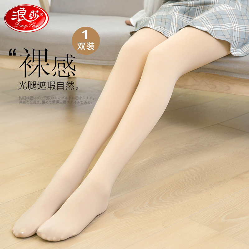 Langsha autumn and winter pantyhose thickened warm pants for womens feet and legs