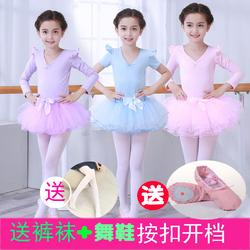 儿童舞蹈服装女芭蕾舞裙女童练功服女孩演出服幼儿短袖纱裙分体秋