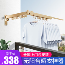Hanging clothes hanger on balcony wall hanging clothes hanger indoor household folding clothes cooler outdoor clothes drying rack artifact