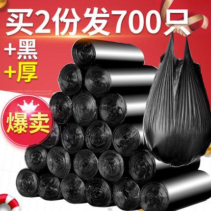 黑色垃圾袋家用加厚手提式中号大号背心款厨房一次性拉圾袋塑料袋