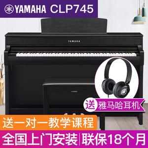 雅马哈88键重锤立式数码家用电钢琴