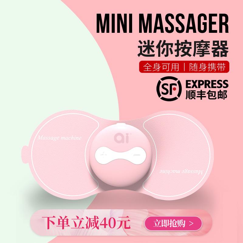 Мини-массажеры Артикул 603505320229
