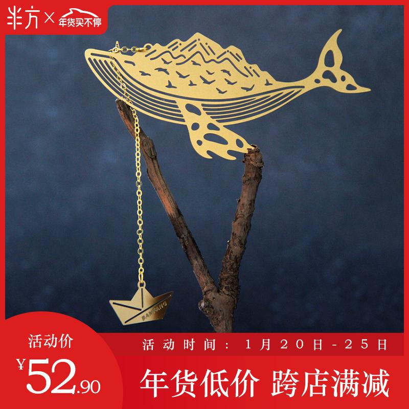 半方鲲书签金属镂空吊坠古典中国风定制刻字学生用创意送人礼物
