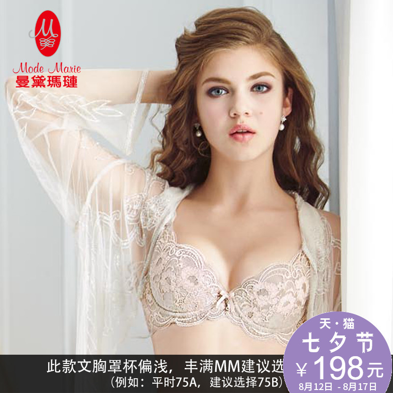 曼黛玛琏双弧聚拢文胸性感收副乳胸罩蕾丝调整型女士内衣R962086
