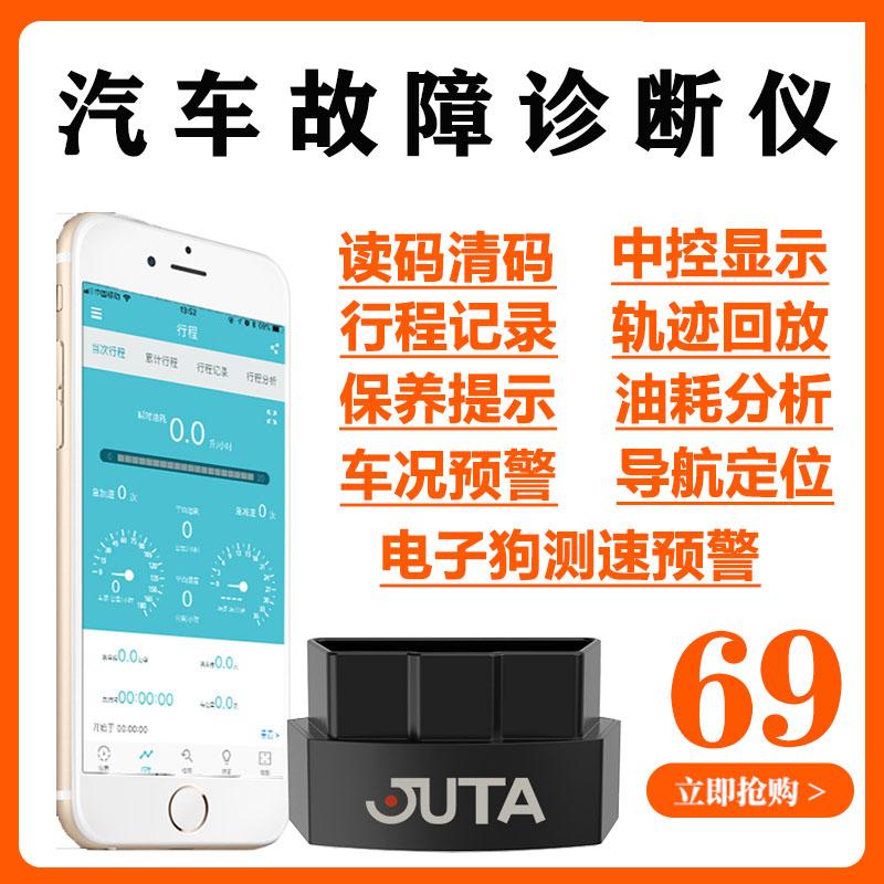 今日福彩3d字迷图迷汇总大全 下载最新版本官方版说明