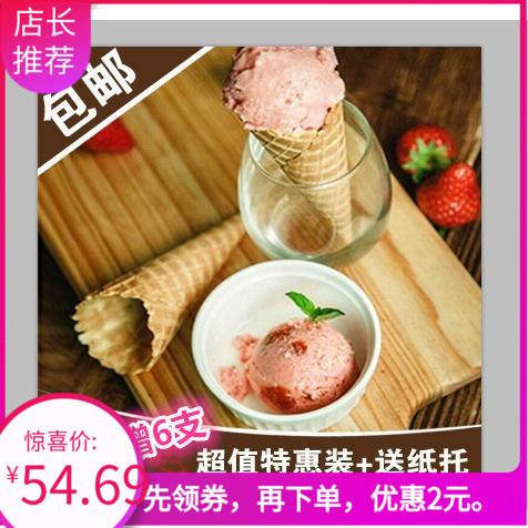 There were 92 ice cream cone cones for home, sweet cone and crispy cone for ice cream.