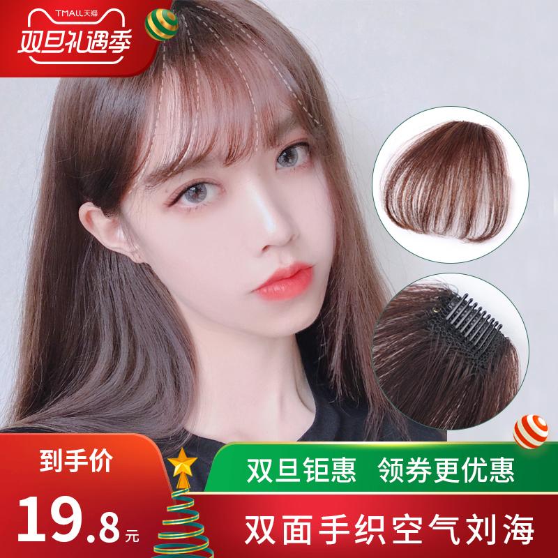 齐刘海发片