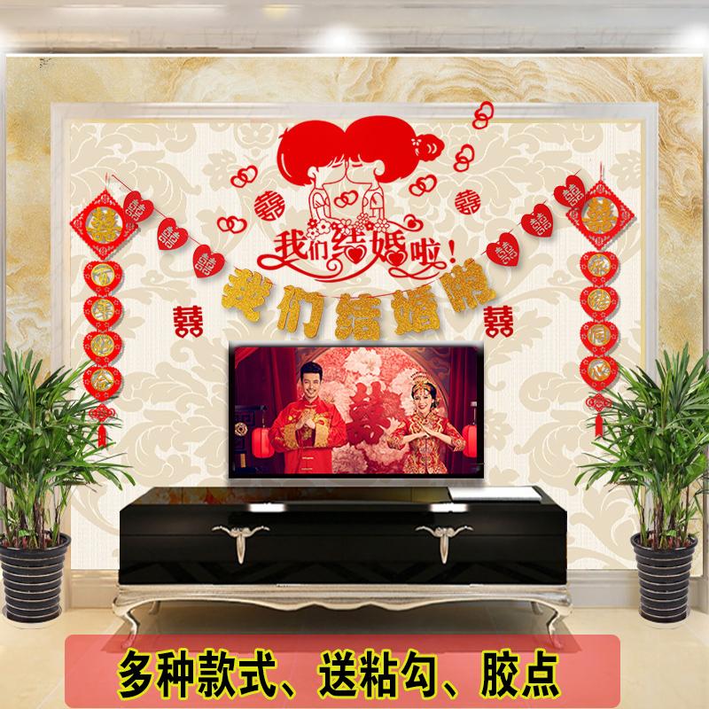 Творческий свадебный номер украшение романтический корейский свадебное свадебное Свадебное оформление цветочного магазина новый Дом стены привет слово