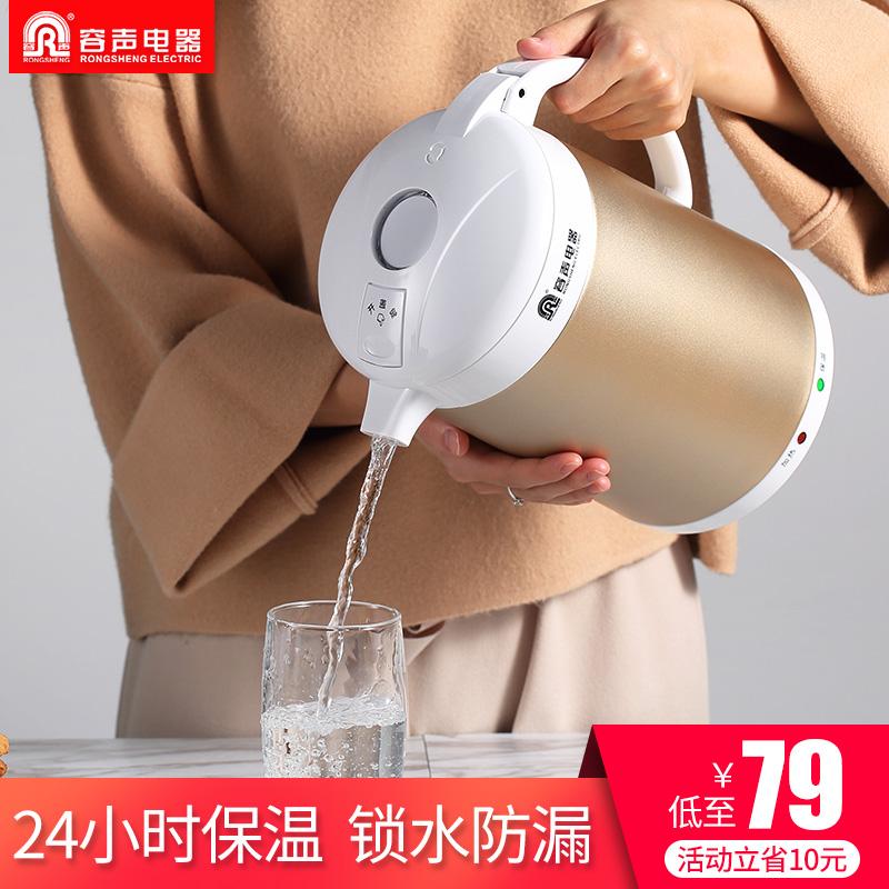 容声电热烧水家用304不锈钢热水壶好用吗