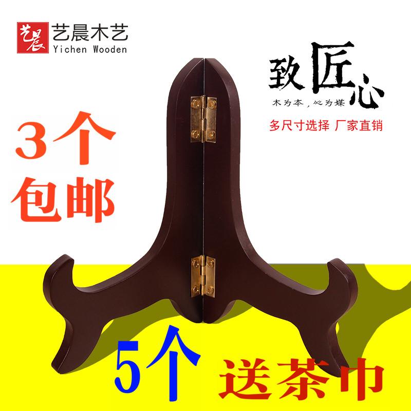 Поддержка кирпича чая картинной рамки диска подноса украшения чая Pu'er безопасна с застежкой Каменный штуцер sado демонстрации изображения