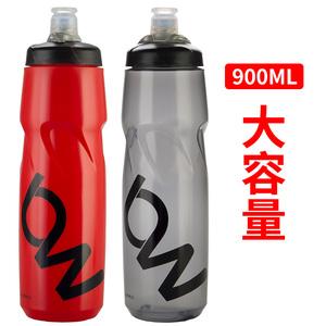 自行车骑行水壶大容量挤压式运动健身水杯单车装备公路山地车塑料