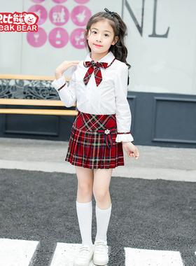 女童春装衬衫两件套学院风儿童表演出服校服中小学生班服园服套装