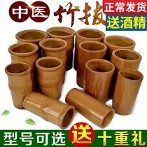 碳化竹子竹筒拔火罐竹罐木竹吸筒吸湿罐全套竹制大中小号家用套装