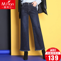 Woolly denim wide-legged pants womens autumn and winter plus velvet thickened high waist 2018 new Korean version loose thin straight tube nine points