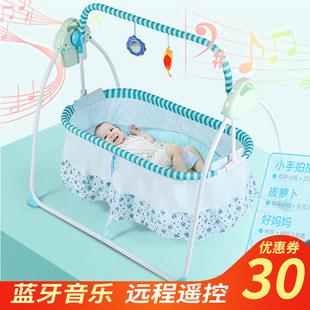 婴儿床可移动宝宝摇篮床便携式可折叠新生安抚电动婴儿智能摇摇床价格