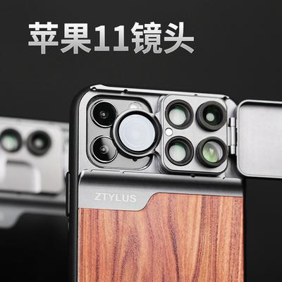 苹果11手机镜头iPhone11promax壳微距鱼眼增距摄像头广角外置高清