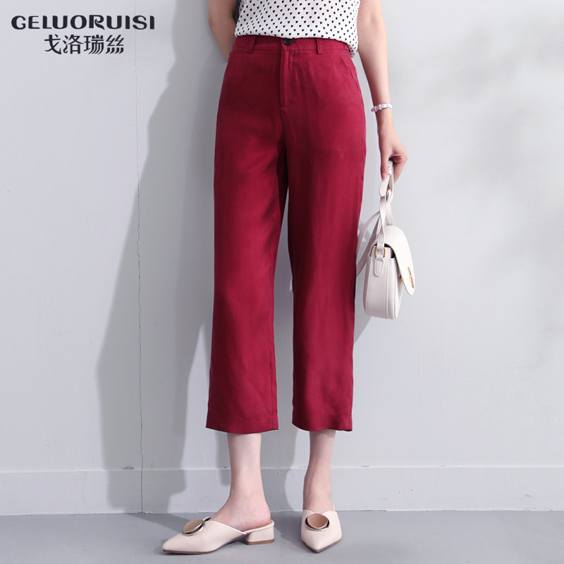 戈洛瑞丝铜氨丝女裤2020夏季新款高腰宽松显瘦薄款九分阔腿直筒裤
