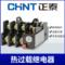 正泰热继电器过载保护电机380v三相电流可调过流热过载JR36-20 63