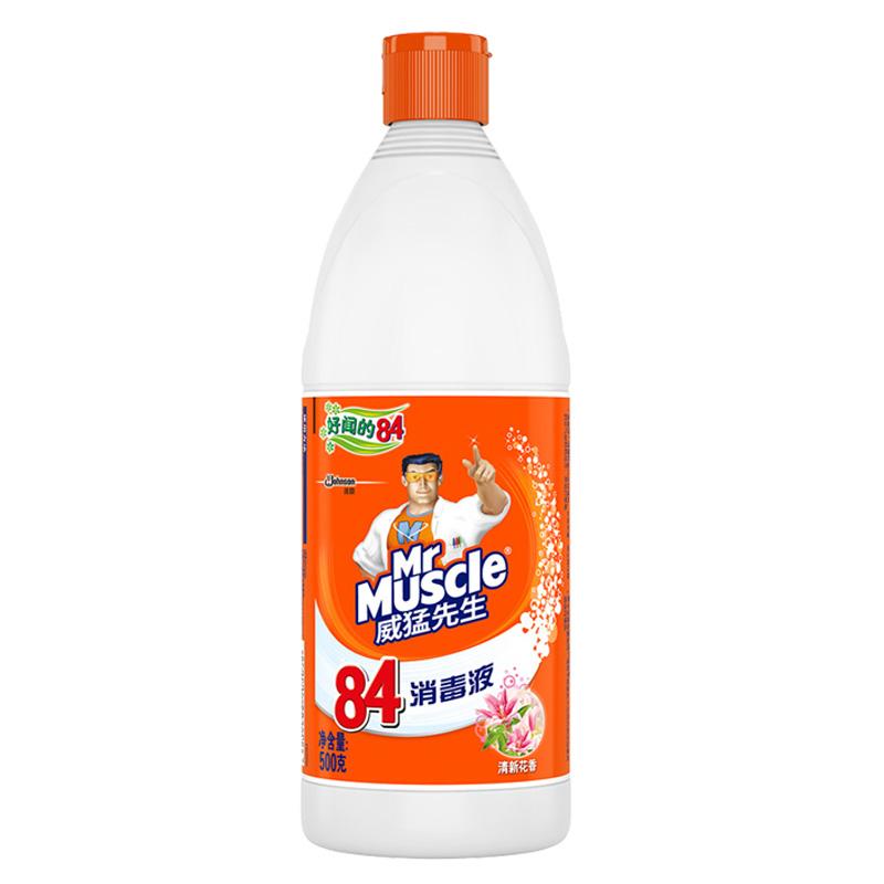 威猛先生84消毒液家用漂白剂白色衣物宠物巴氏士八四消毒水2瓶