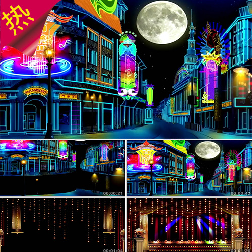 Shanghai beach music products baileman moon retro City dance hall video material of the Republic of China