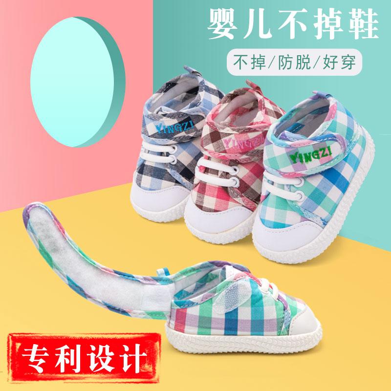春秋季婴幼儿宝宝子软底鞋防滑