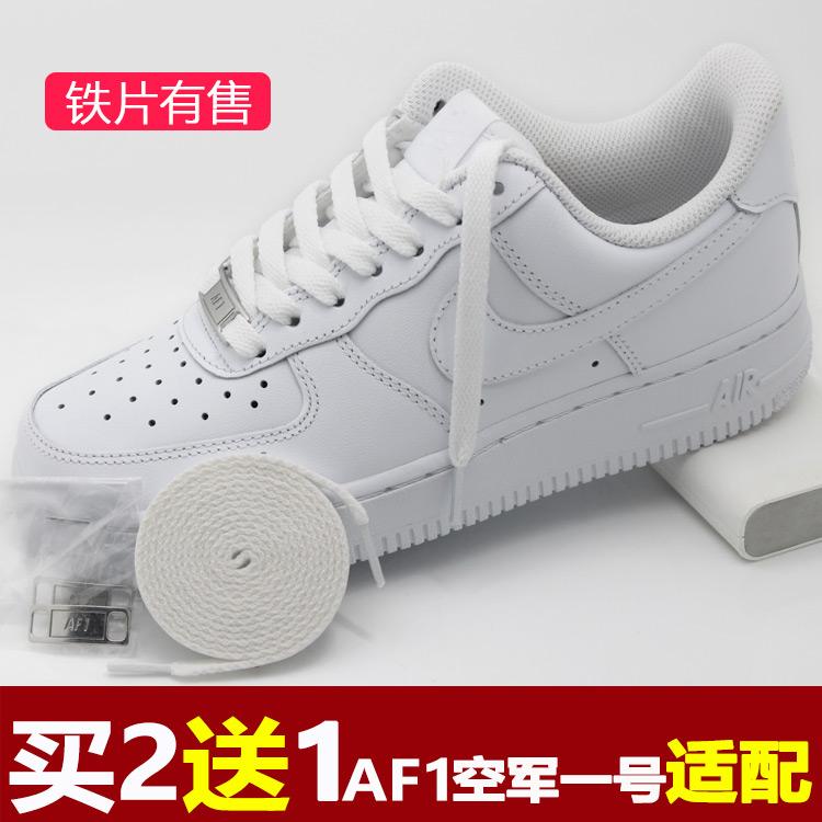 10月20日最新优惠空军一号鸳鸯鞋带白色男原装高帮AF1airforce鞋带扣铁片阿甘AJ1 3