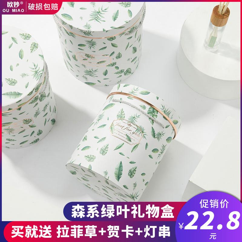 限8000张券小清新圆筒礼物盒手提礼品盒礼盒包装盒空盒好看的盒子圆形带灯