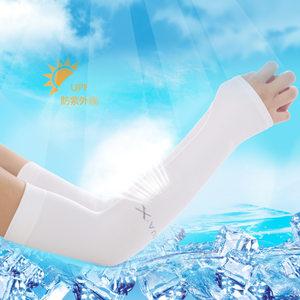 夏季冰爽护臂手臂套袖男袖子手套