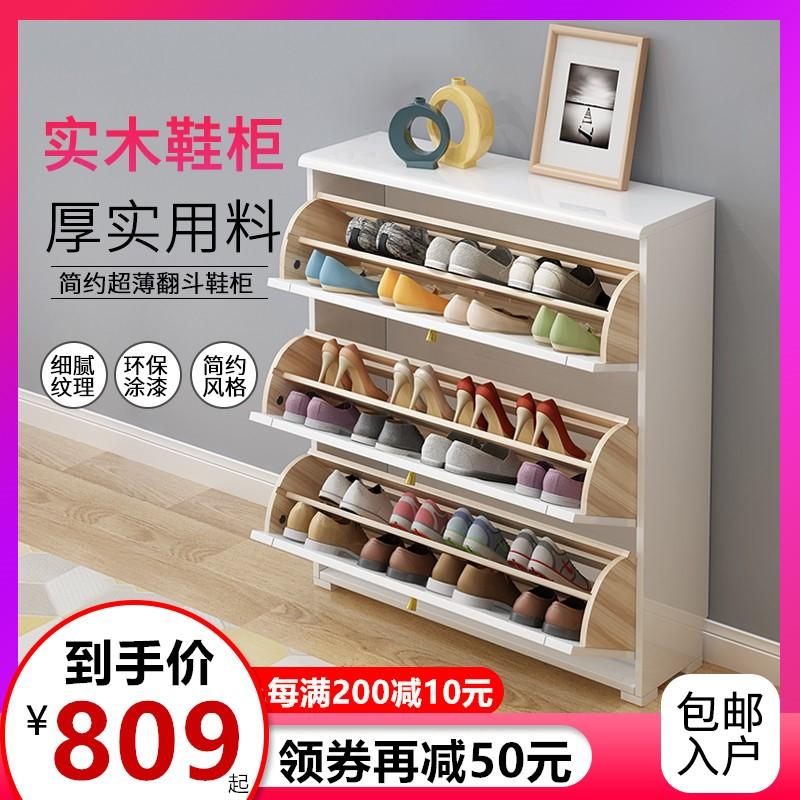 白色全实木鞋柜家用门口纯实木三层大容量欧式进门厅超薄翻斗鞋柜